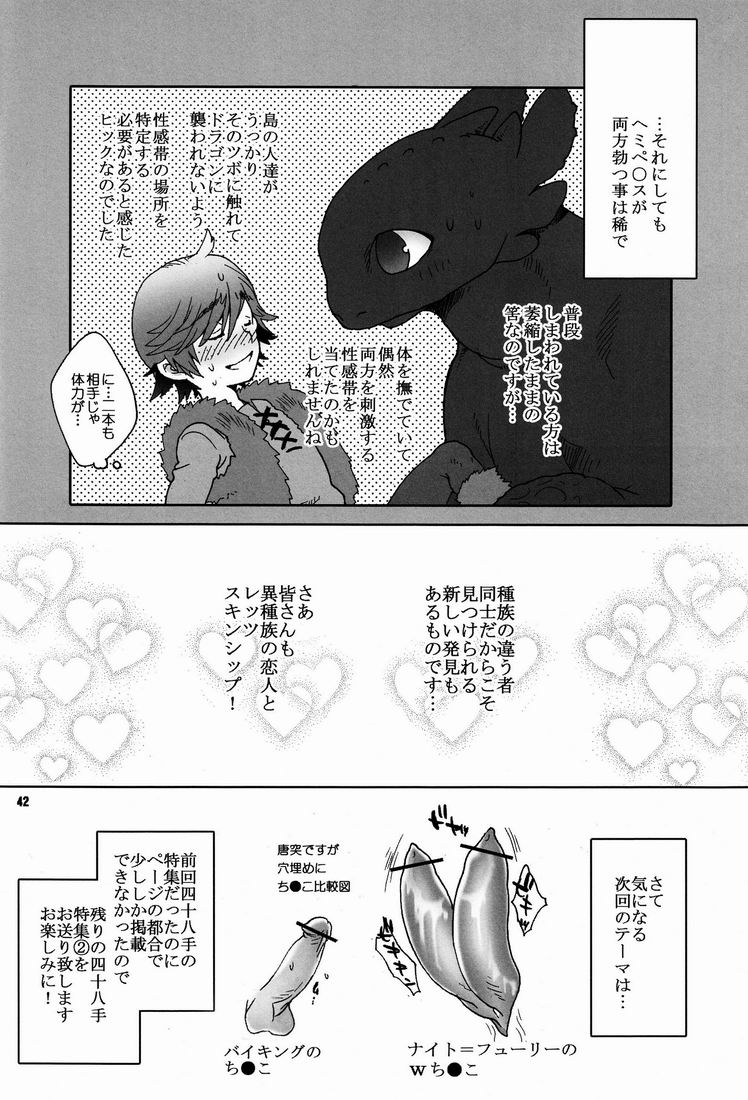 your to train comics how dragon sex Attack on titan mikasa xxx
