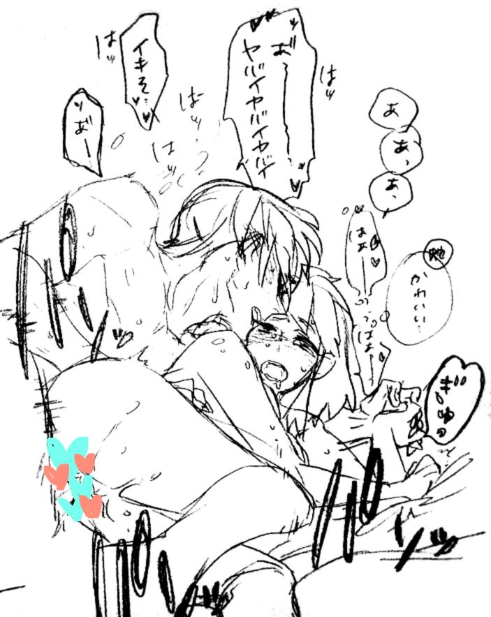 kill) (kill la nonon jakuzure Highschool of the dead toshimi