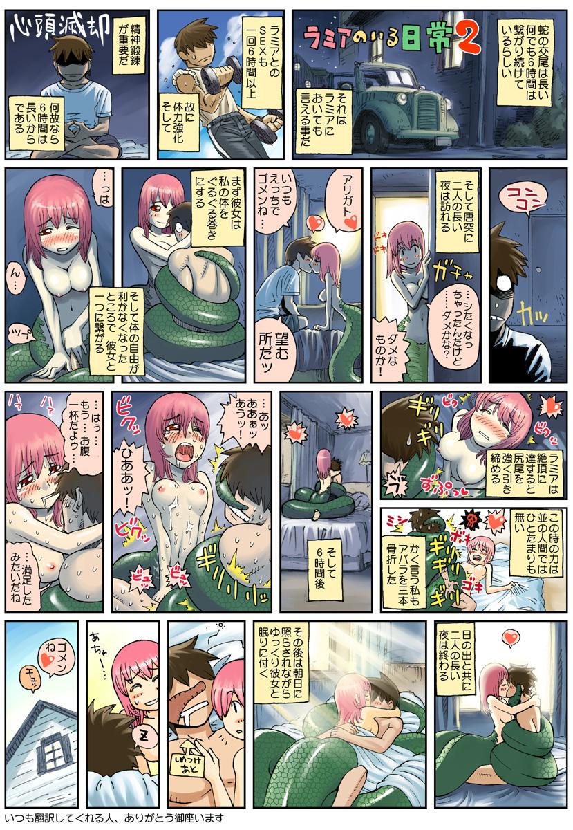 no monster nichijou iru musume fanfiction Love death and robots boobs
