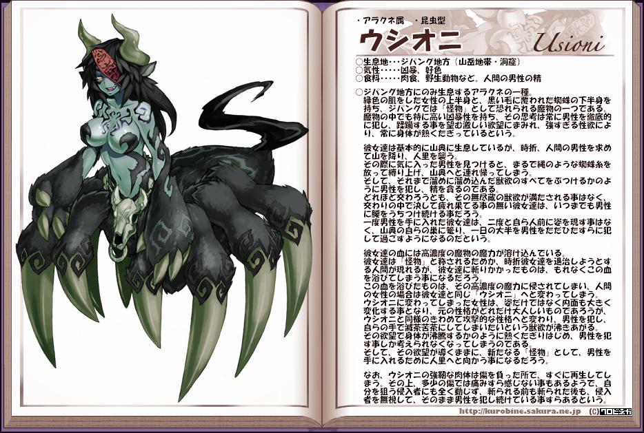 girl demon lord encyclopedia monster Audie animal crossing new horizons