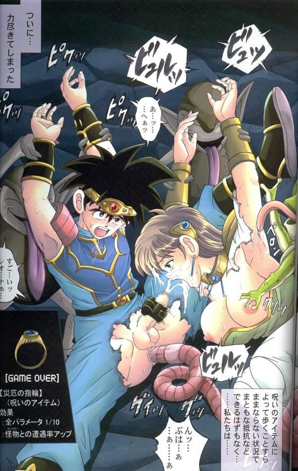 dragon daibouken quest: no dai Five nights at wario's jumpscare