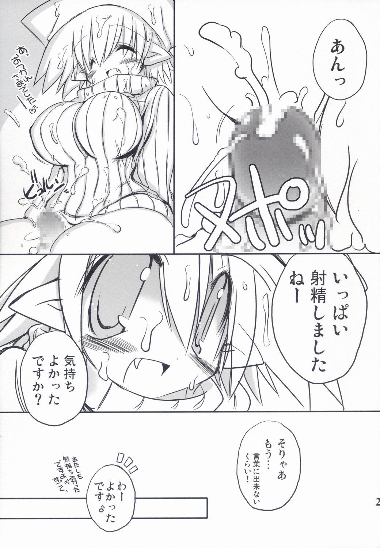 do-s Naruto x sasuke lemon fanfiction