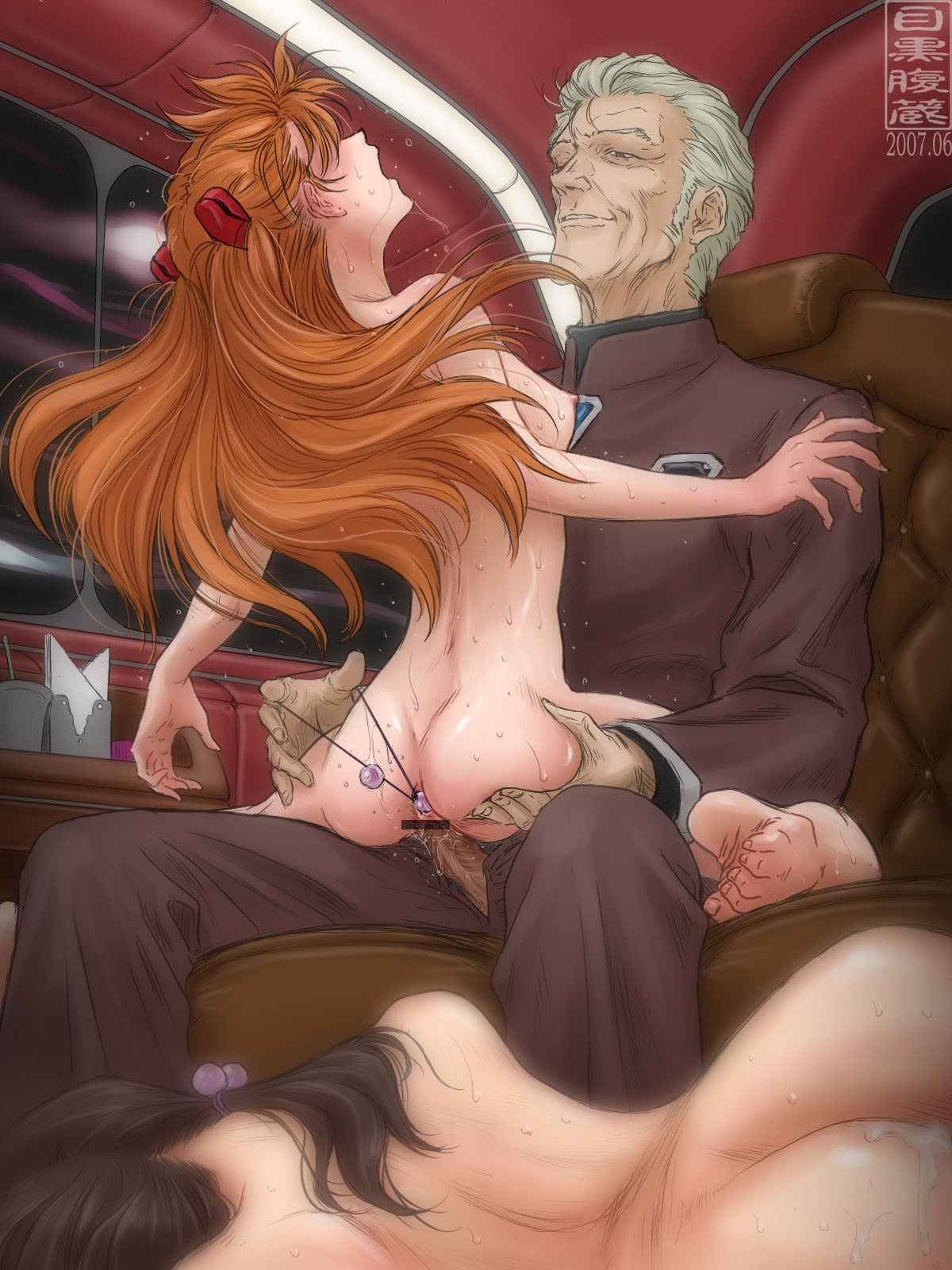 nude asuka genesis evangelion neon Naruto has a pet fox fanfiction