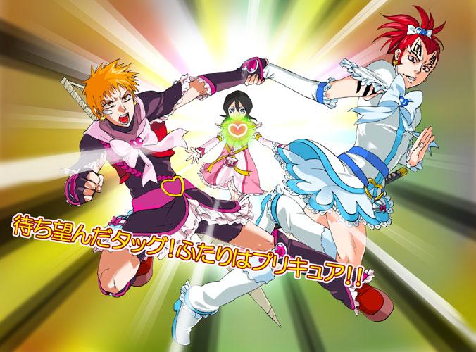 hatsujouki oppai kedamono wa kanojo heart The walking dead clementine nude