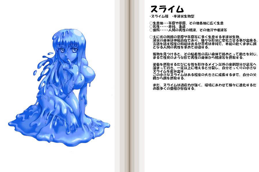 monster girl lord demon encyclopedia Predator and prey comic porn