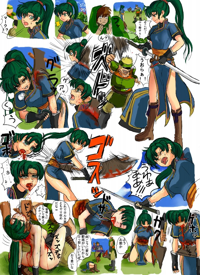 ninian emblem fire blazing sword Zelda great fairy