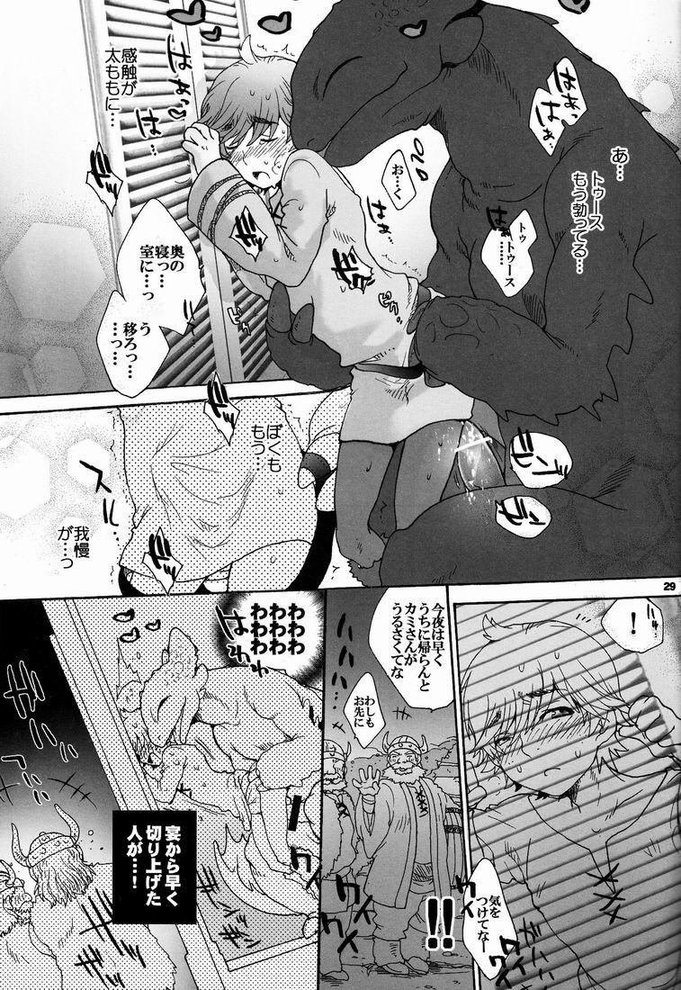 comics your sex dragon how to train Re zero kara hajimeru isekai seikatsu rem