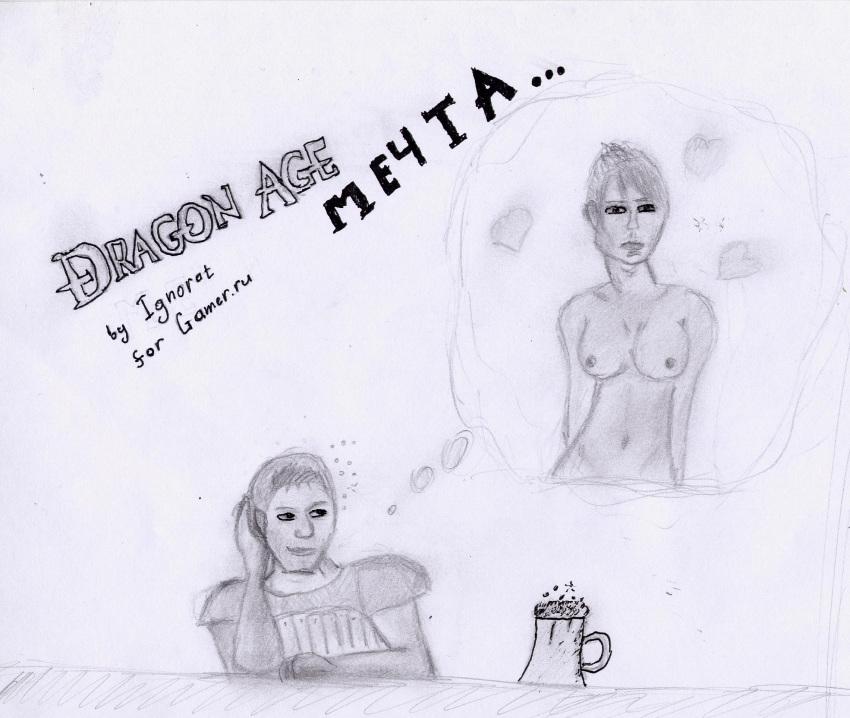 dragon origins belt chastity age Okudenashi majutsu koushi to akashic records