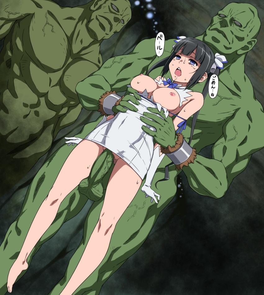 ni wa dungeon darou season deai no machigatteiru motomeru ka wo 3 gaiden Five nights at anime characters
