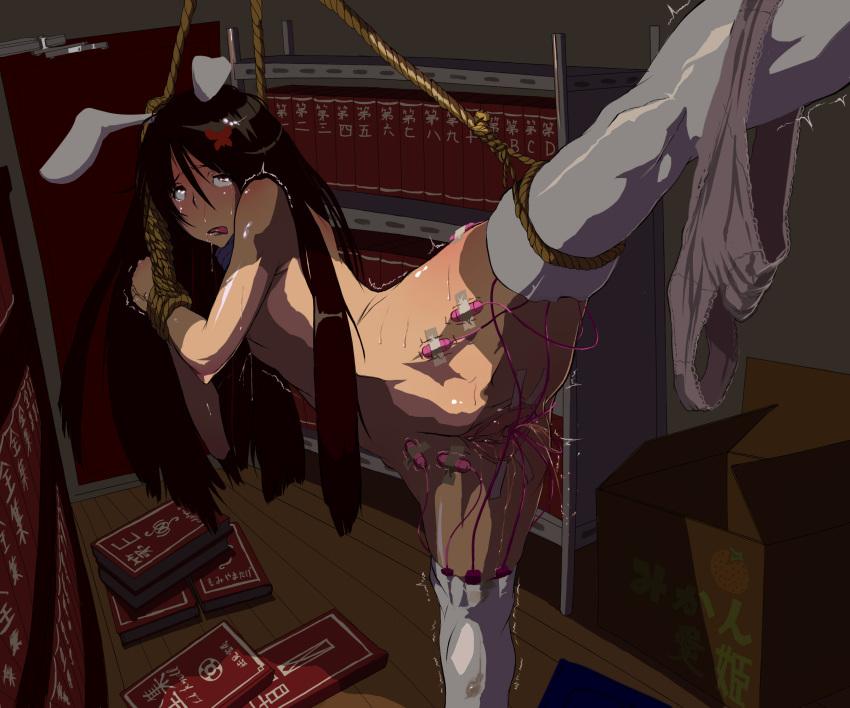sin rope divinity chest original Youkoso! sukebe elf no mori