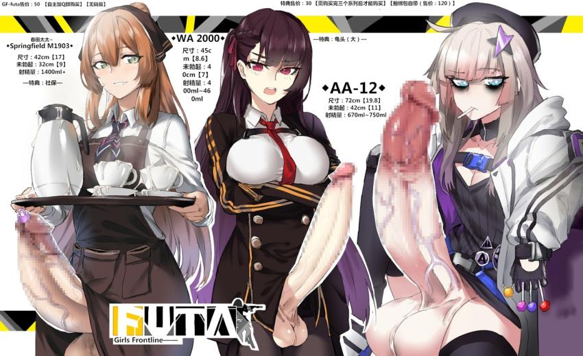 ak-12 girls frontline Mass effect andromeda nude cora
