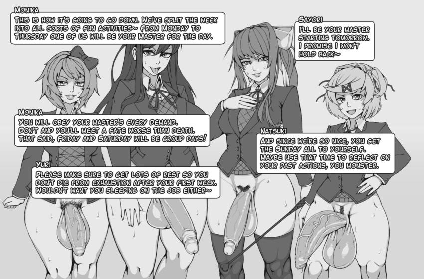 doki black text club literature doki Dragon age inquisition cassandra nude