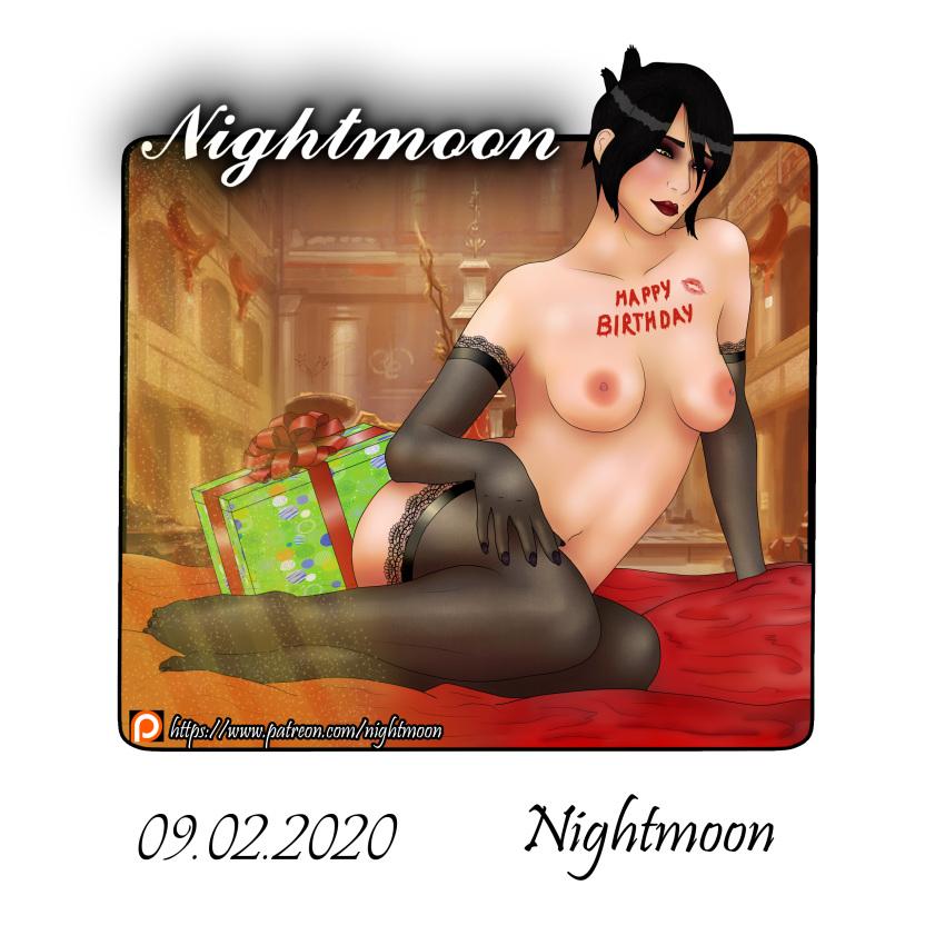 qunari female age inquisition dragon Grimgar of fantasy and ash