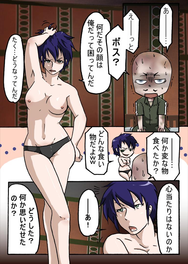 sharon vegas cassidy new fallout Monster musume no iru nichijou (everyday life with monster girls)
