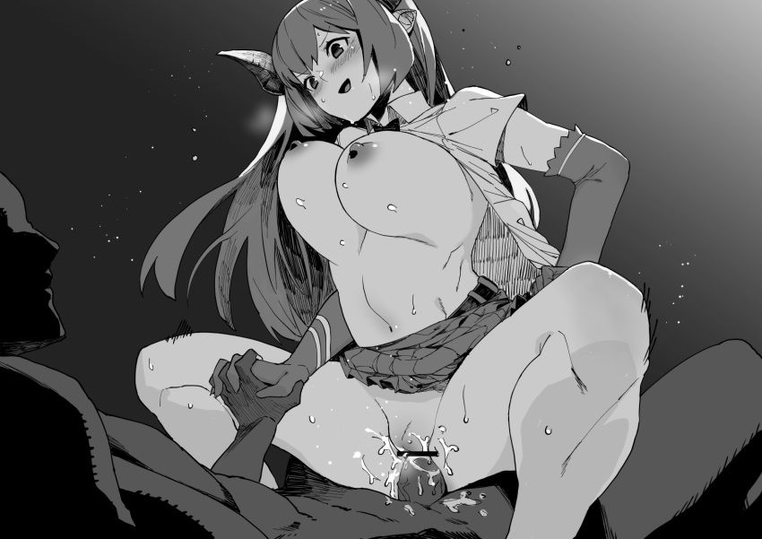 no bahamut saijaku muhai nude Conker's bad fur day hentai