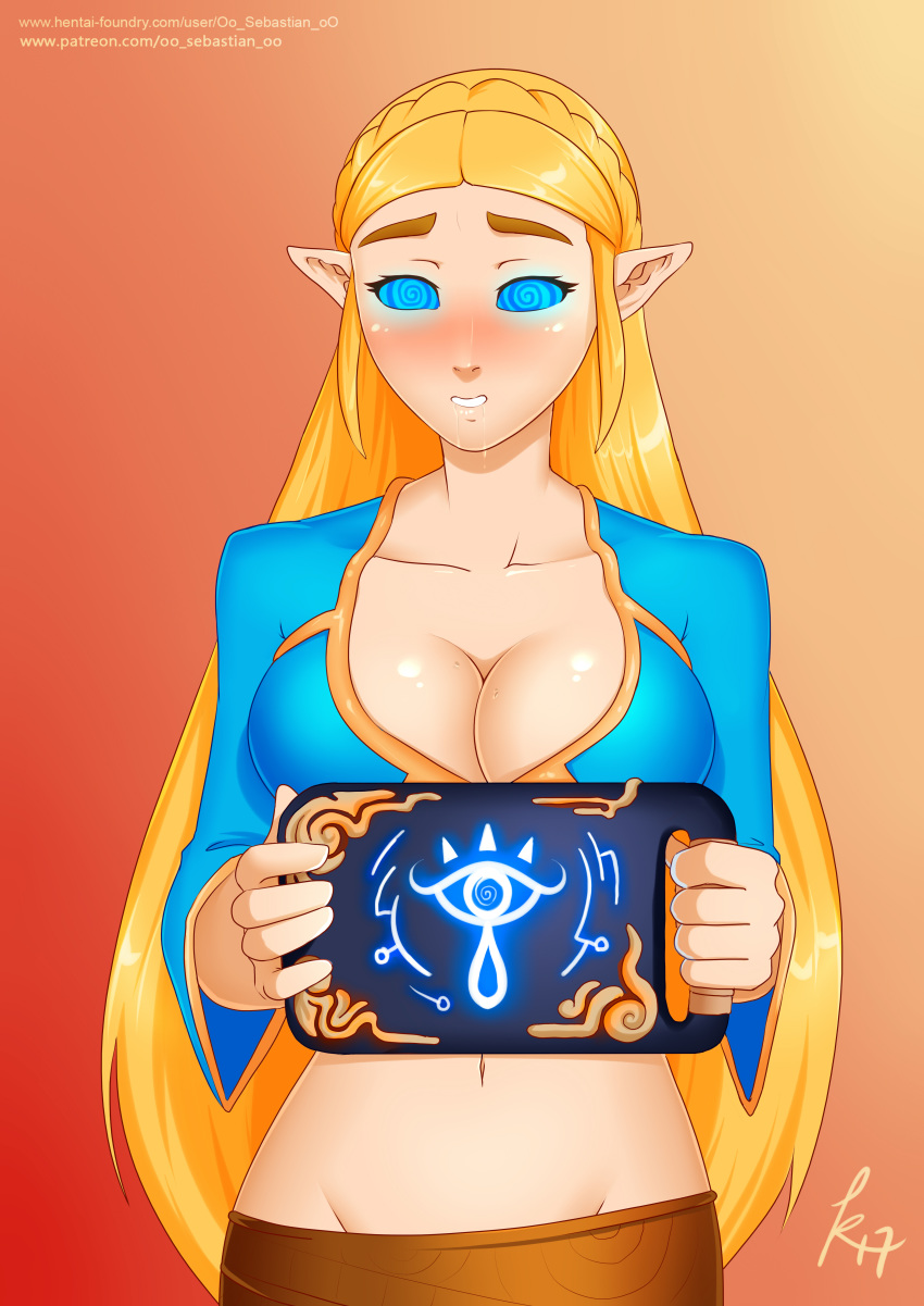 the breath of wild gif hentai Rage of the dragons annie